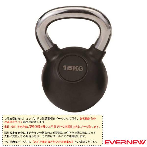 オールスポーツ トレーニング用品 返品不可 エバニュー 送料別途 注文後の変更キャンセル返品 16kg ETB473 ケトルベル