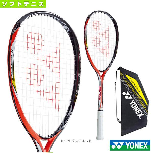 【ソフトテニス ラケット ヨネックス】 ネクシーガ 90G/NEXIGA 90G(NXG90G)