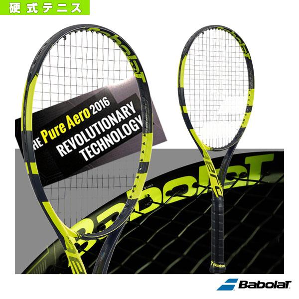 【テニス ラケット バボラ】ピュア アエロ/Pure Aero(BF101253)