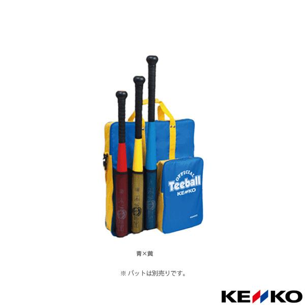 【ティーボール バッグ ケンコー】ケンコーティーボールバッグ2(KTSB2)