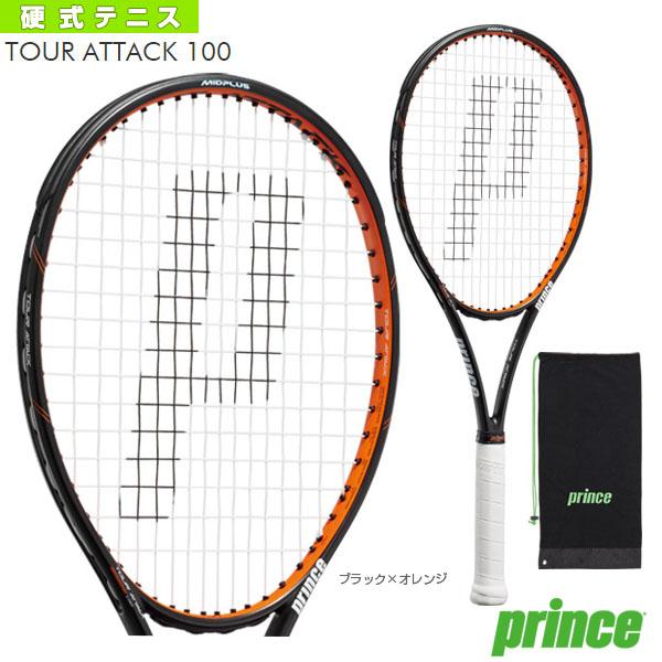 【テニス ラケット プリンス】TOUR ATTACK 100/ツアーアタック 100(7TJ013)