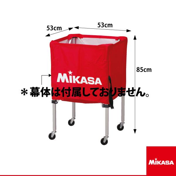 【オールスポーツ コート用品 ミカサ】 箱型ボールカゴ(小)用フレーム/BC-SP-SS用(BCF-SP-SS)