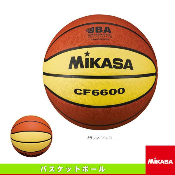 【バスケットボール ボール ミカサ】バスケットボール/検定球/6号球(CF6600)