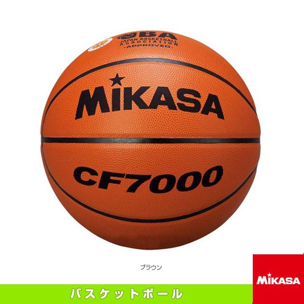 【バスケットボール ボール ミカサ】バスケットボール/検定球/7号球(CF7000)