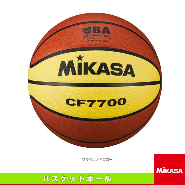 【バスケットボール ボール ミカサ】バスケットボール/検定球/7号球(CF7700)