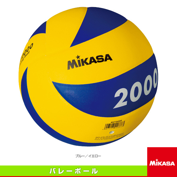【バレーボール トレーニング用品 ミカサ】バレーボール/トレーニング5号/重量約2000g(MVT2000)