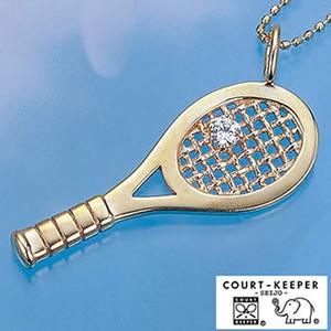 【テニス アクセサリ・小物 コートキーパー】テニスラケット K10 CZペンダント(CK10KP-10)