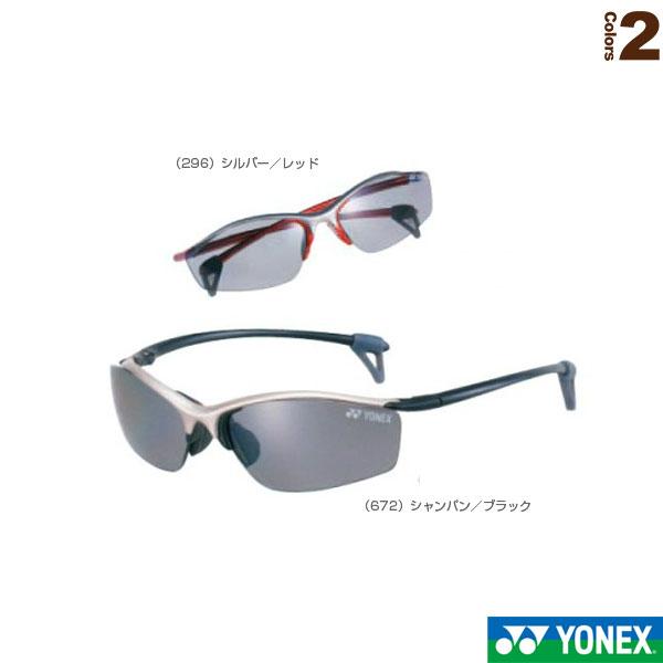 b7562b586129 Sports glasses 3 - AC396 [tennis sunglasses and UV protection Yonex /YONEX]