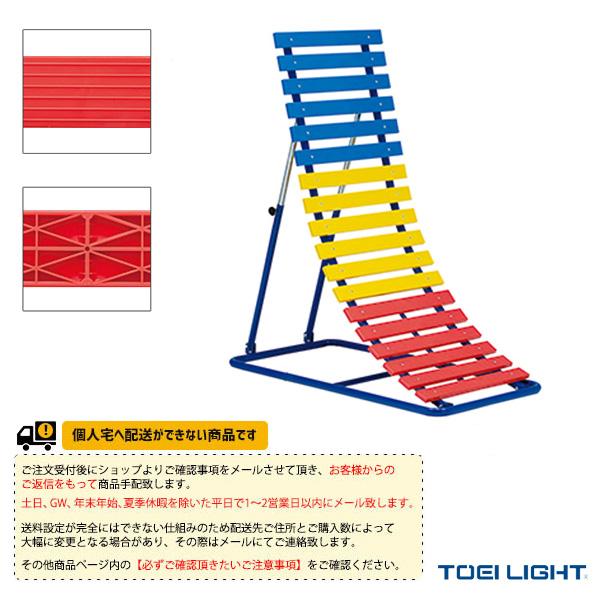 【運動場用品 設備・備品 TOEI(トーエイ)】 [送料別途]逆上がり補助板ワイド600-1(T-1974)