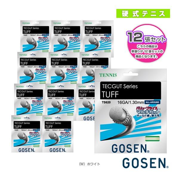 【テニス ストリング(単張) ゴーセン】 『12張単位』テックガット タフ 16/TECGUT TUFF 16(TS620)(マルチフィラメント)ガット