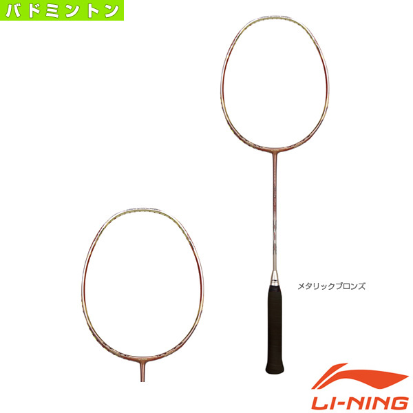 【バドミントン ラケット リーニン】 Flame N36(N36)