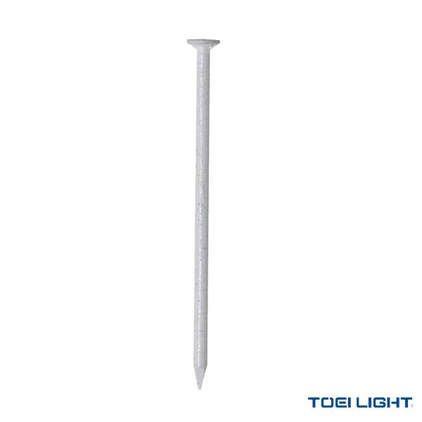 【運動場用品 コート用品 TOEI】ラインテープ釘/4300本(G-1526)