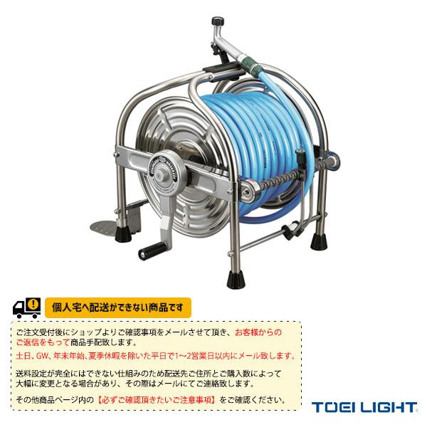 【運動場用品 設備・備品 TOEI】[送料別途]ステンレスホースリールSLA40P(G-1533)