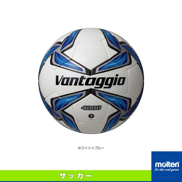 【サッカー ボール モルテン】ヴァンタッジオ電動車椅子サッカー/公式試合球(F7V4000)