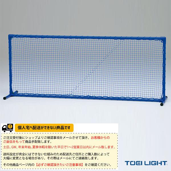 【オールスポーツ 設備・備品 TOEI(トーエイ)】 [送料別途]マルチ球技スクリーン80(B-2029)