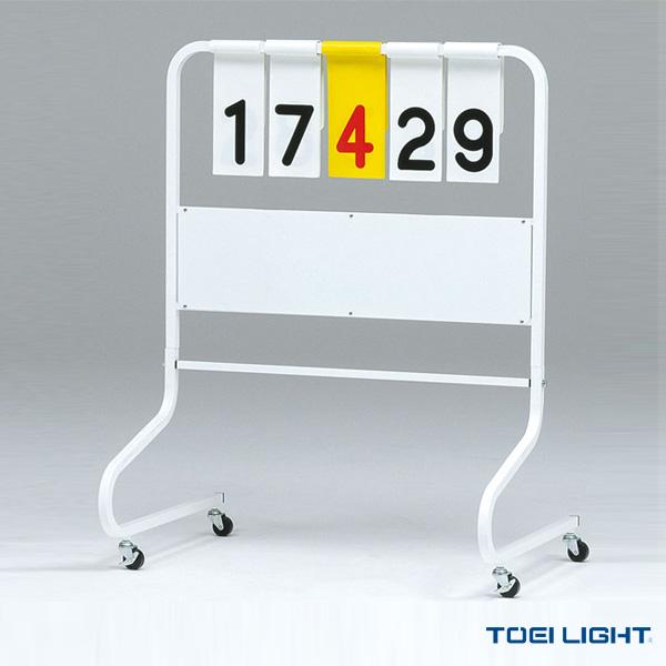 【オールスポーツ 設備・備品 TOEI(トーエイ)】[送料別途]得点板ST4(B-2070)