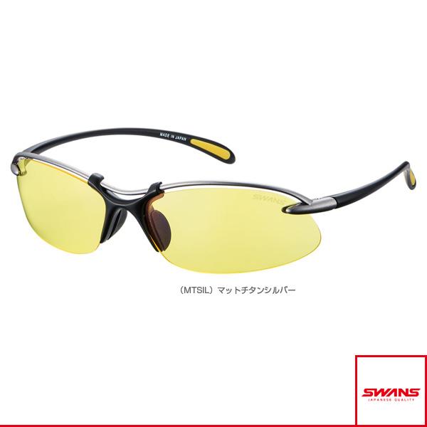 dcb6299a3ab Sportsplaza   swans oar sports accessories