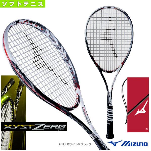 【ソフトテニス ラケット ミズノ】 ジスト Tゼロ/Xyst T-ZERO(63JTN631)軟式ラケット軟式テニスラケットパワー