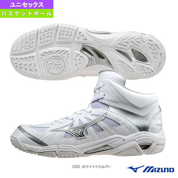【バスケットボール シューズ ミズノ】ウエーブリアル BB7/WAVE REAL BB7/ユニセックス(W1GA1600)