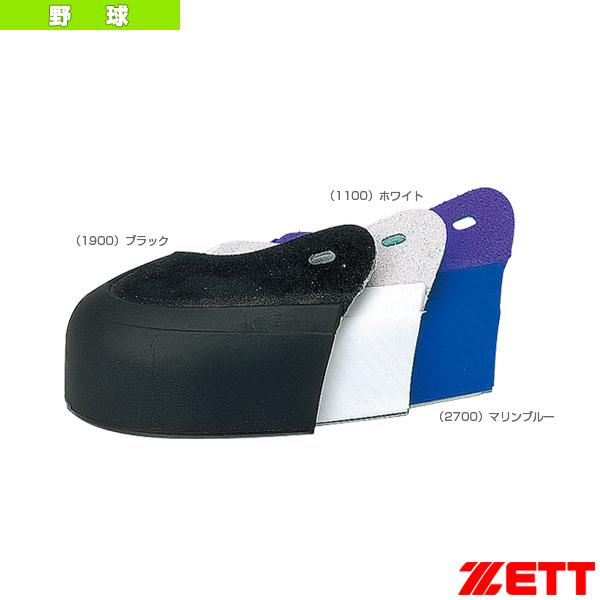 野球 年末年始大決算 配送員設置送料無料 アクセサリ 小物 ゼット Pカバー BX704Aシリーズ BX704A BX714A