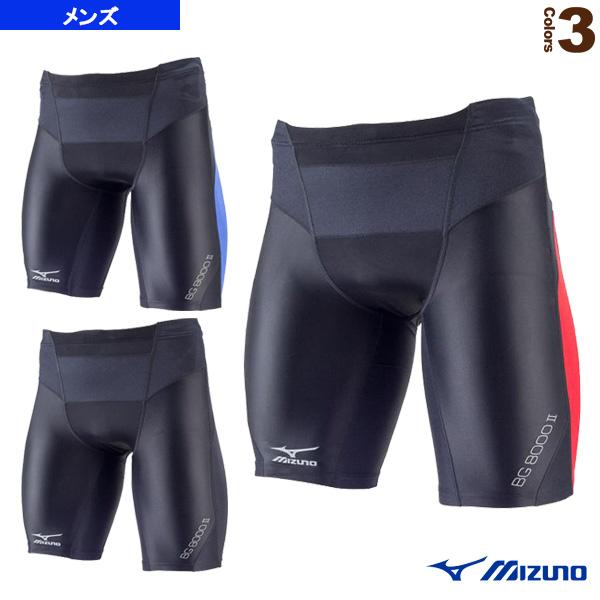 【オールスポーツ アンダーウェア ミズノ】 BG8000 2 バイオギアタイツ/ハーフ/メンズ(K2MJ6A11)