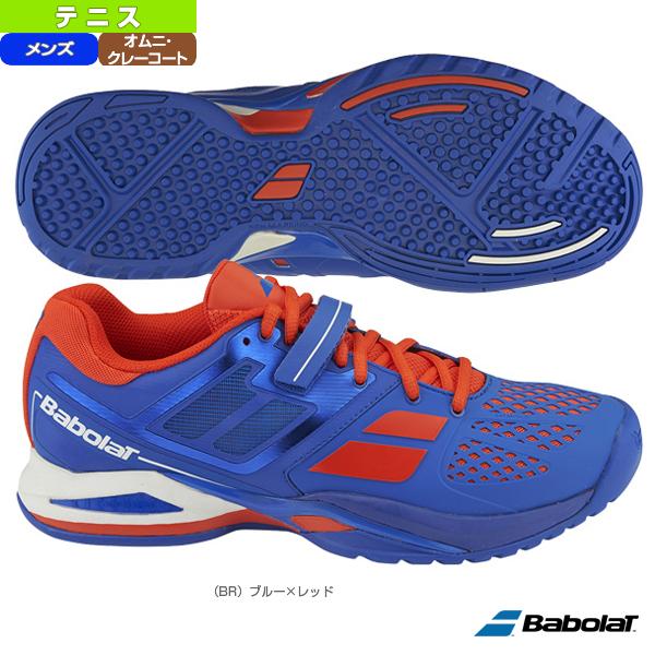 【テニス シューズ バボラ】 PROPULSE OMNI M BR/プロパルス オムニ M BR/メンズ(BAS16624)