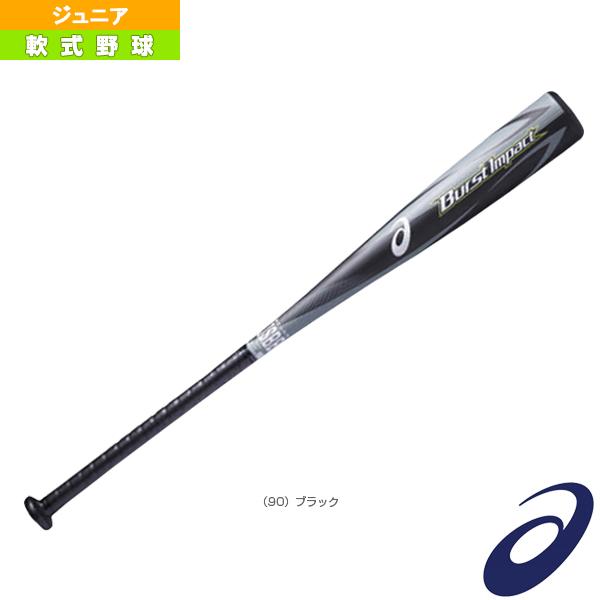 【軟式野球 バット アシックス】BURST IMPACT/バーストインパクト/ジュニア軟式用金属製バット(BB8424)