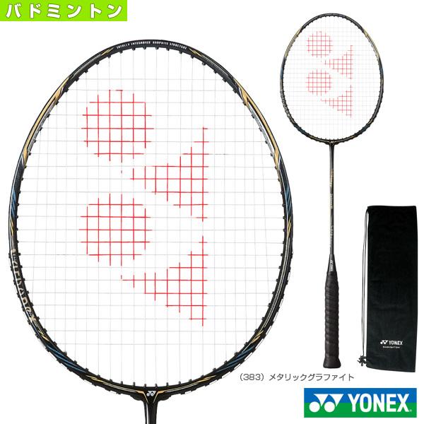 【バドミントン ラケット ヨネックス】カーボネックス 50/CARBONEX 50(CAB50)