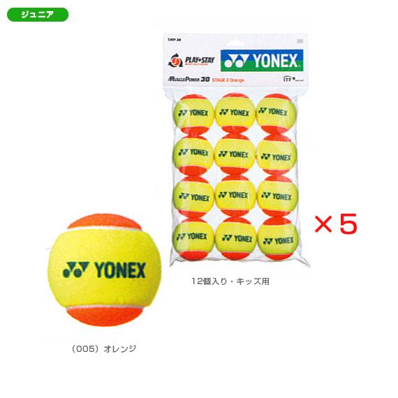 【テニス ボール ヨネックス】マッスルパワーボール30/5ダース60個入り(TMP30BOX)