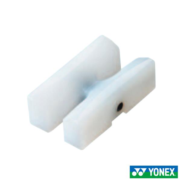 羽毛球穿线用品 /ES8PT 和 ES5PT 两个 Yonex /YONEX H-type 附件 (PT-ES544)