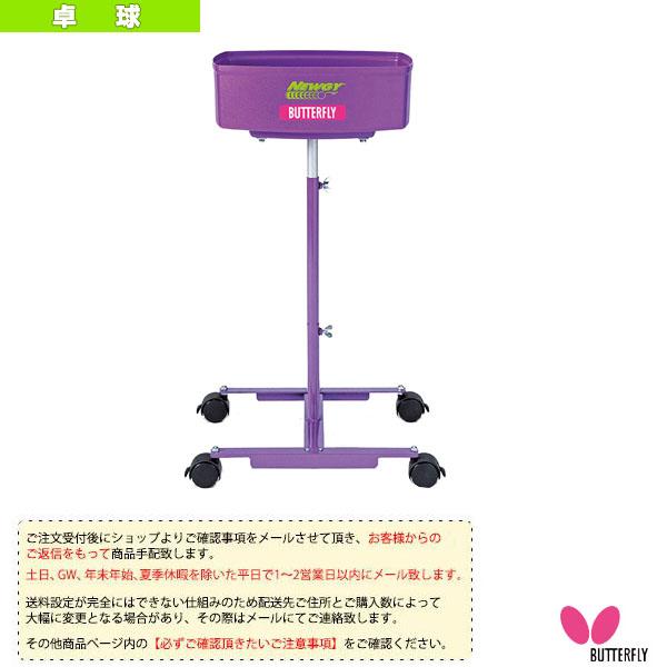 【卓球 コート用品 バタフライ】[送料お見積り]ニューギー・1080専用キャディー(74120)