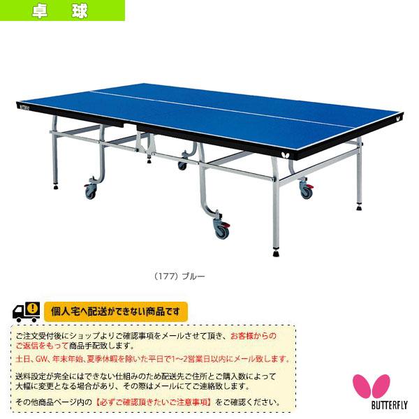 【卓球 コート用品 バタフライ】[送料別途]スターカー・BS-9/一体内折式(95410)