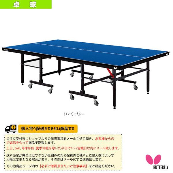 【卓球 コート用品 バタフライ】 [送料別途]スターカー・BS-100/セパレート式(95660)