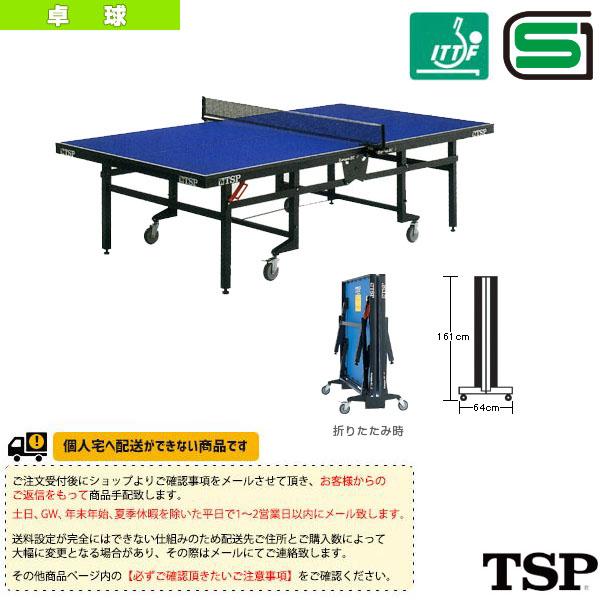 【卓球 コート用品 TSP】[送料別途]ヨーロ SC/内折式/一体式(050320)