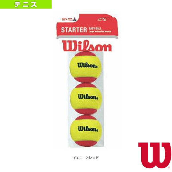 テニス ジュニアグッズ ウィルソン STARTER EASY 在庫処分 BALL 激安卸販売新品 ボール WRT137001 3球入り スターター イージー