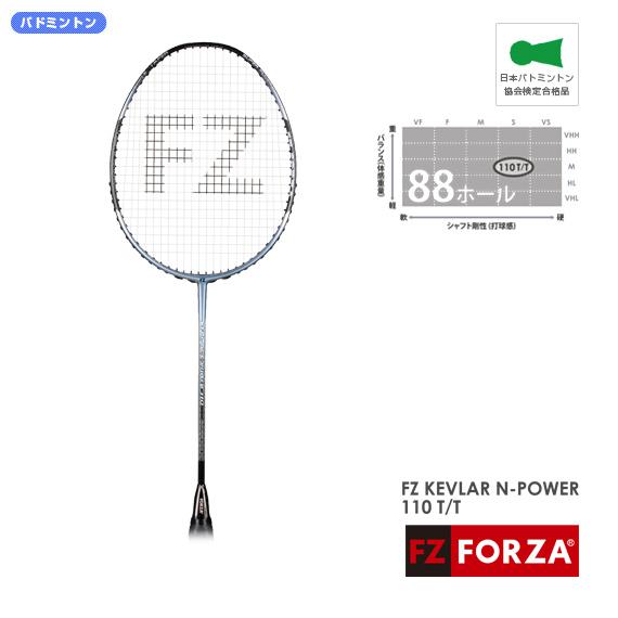 【バドミントン ラケット フォーザ】FZ KEVLAR N-POWER 110T/T(300126)
