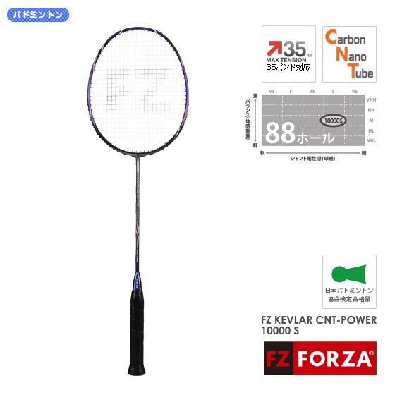 """男子羽毛球拍,25%的折扣出售""""FZ 凯夫拉尔碳纳米管功率 10000 S (300158)"""