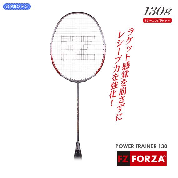 【バドミントン ラケット フォーザ】POWER TRAINER 130(300218)