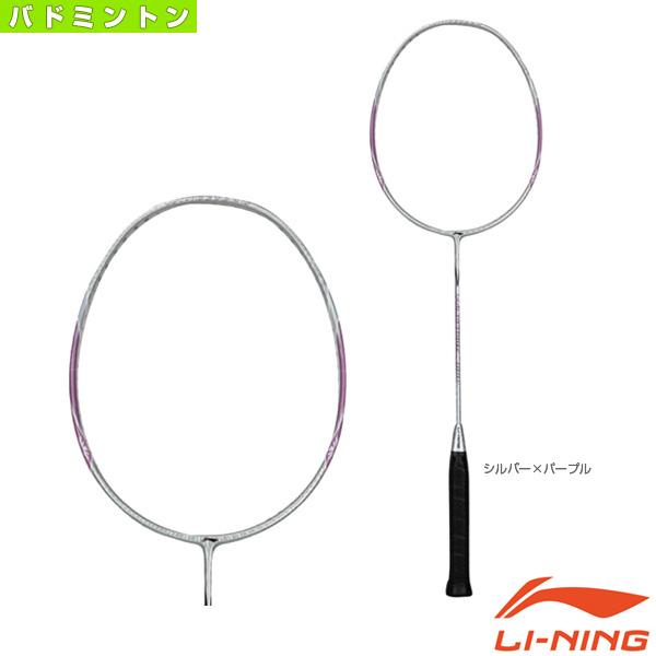【バドミントン ラケット リーニン】 WingStorm 660(WS660)