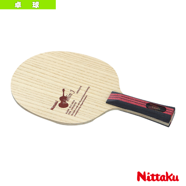【卓球 ラケット ニッタク】バイオリンJ/VIOLIN J/フレア(NE-6869)