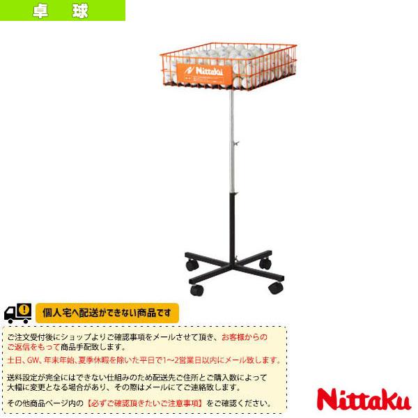 【卓球 コート用品 ニッタク】 [送料別途]トレカゴ(NT-3392)