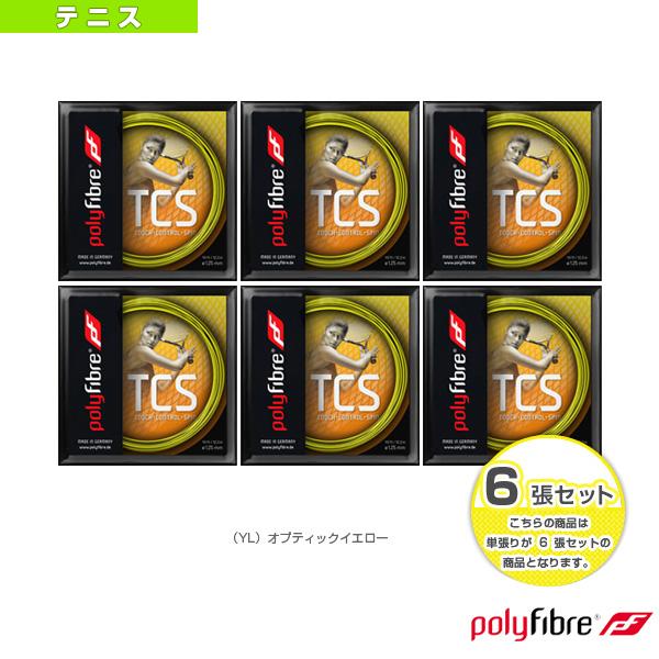 【テニス ストリング(単張) ポリファイバー】『6張単位』TCS/ティーシーエス/12m(PF0180/PF0170/PF0160/PF0190)
