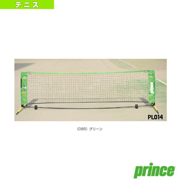 【テニス コート用品 プリンス】テニスネット/横幅3m/収納キャリーバッグ付(PL014)