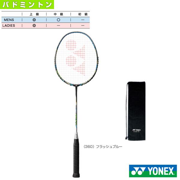 【バドミントン ラケット ヨネックス】ナノレイ800/NANORAY 800(NR800)