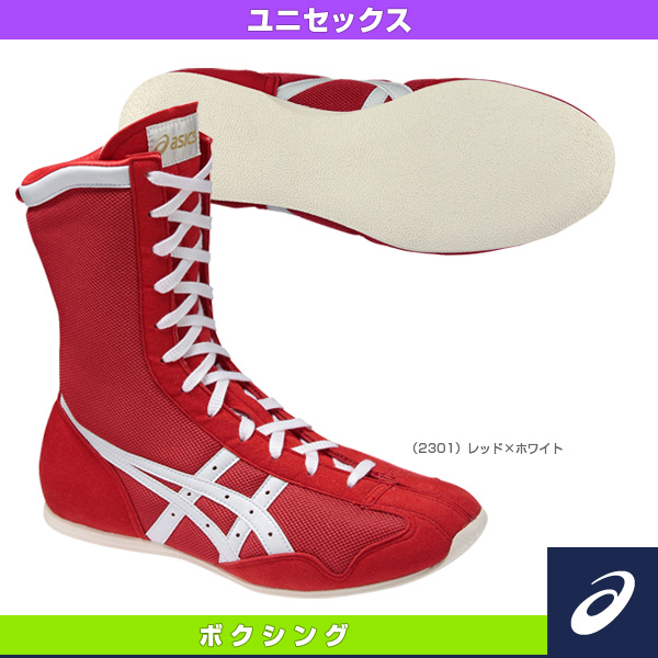 【ボクシング シューズ アシックス】ボクシングMS/ユニセックス(TBX704)
