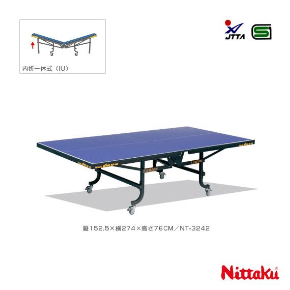 【卓球 コート用品 ニッタク】 [送料別途]Nittaku ウイング BF-40/内折一体式ダンパー付・バリアフリータイプ(NT-3242)