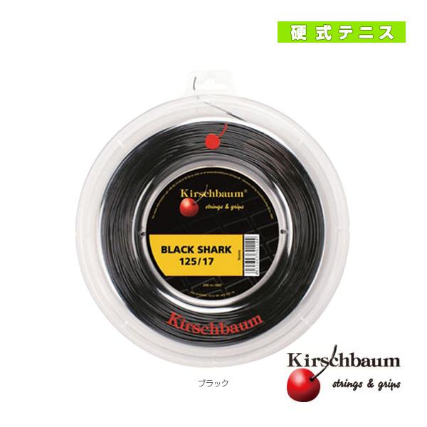 【テニス ストリング(ロール他) キルシュバウム】Black Shark/ブラック・シャーク 200m ロール(BKS-R)