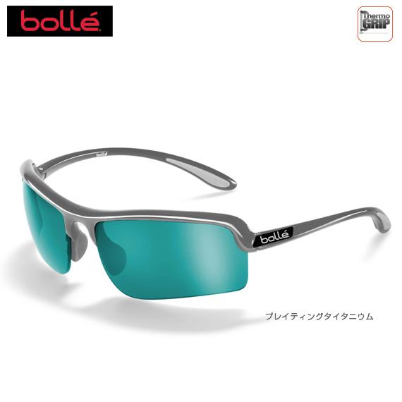 【テニス アクセサリ・小物 bolle】VITESSE(ヴィテッセ)/プレイティングタイタニウム/コンペティビジョンガン(UD-BOLLE11252)