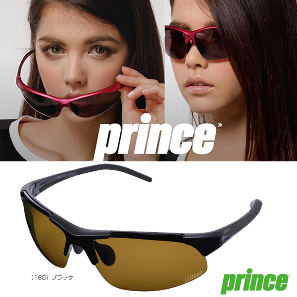 70b6133be842 Sportsplaza: Melanin polarized lens sunglasses / private semi hard ...