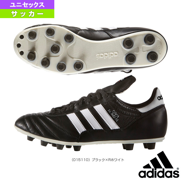 96913bb1b Sportsplaza  Soccer shoes adidas COPA Mundial 015110